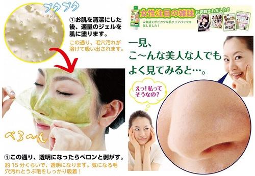lột mụn đầu đen shiseido